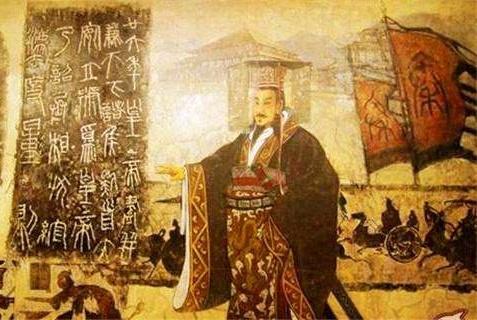 秦始皇一统六国,却没有征服此国,难道是怕背上暴君的骂名?