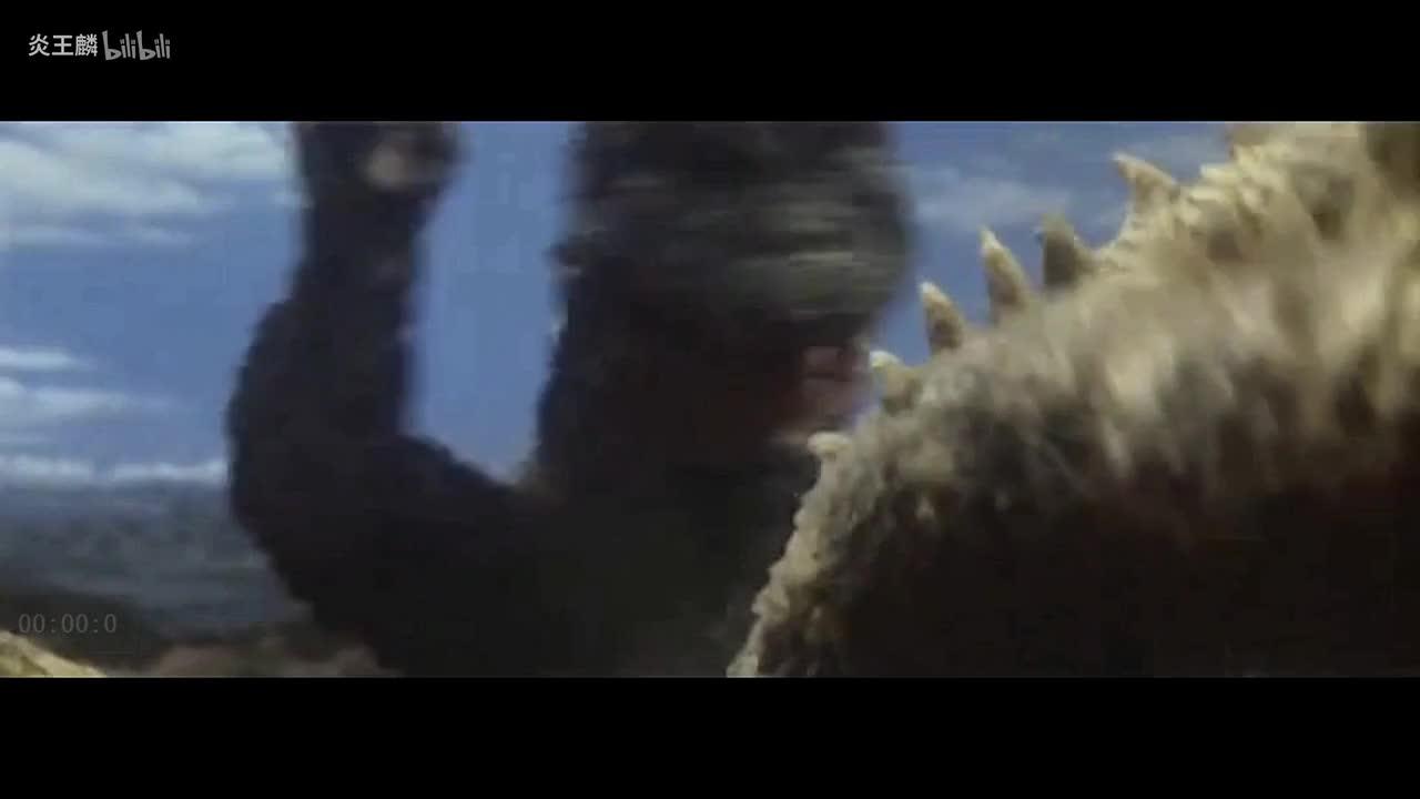「怪兽进化史」迷你拉 小哥斯拉篇 迷你拉3