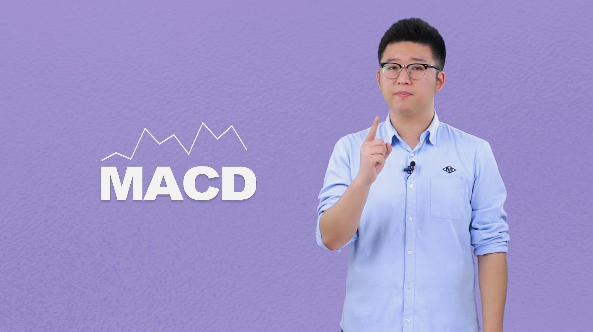 600720股票,股票MACD是什么