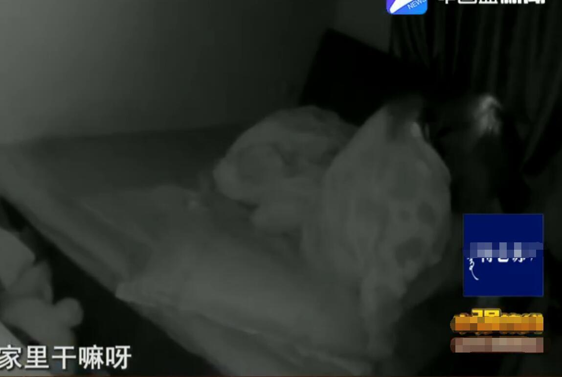 女子凌晨闯入家中,进门就脱衣睡觉,最后在女子的包里发现了原因