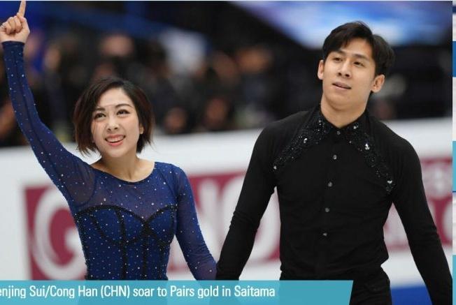 好消息!国际滑联新赛季安排,2020花滑大奖赛总决赛落地北京!
