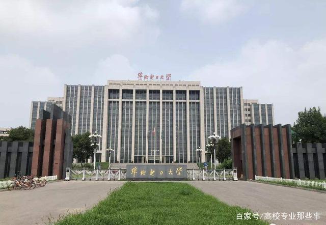 为什么河北总认为华北电力大学不属于河北?