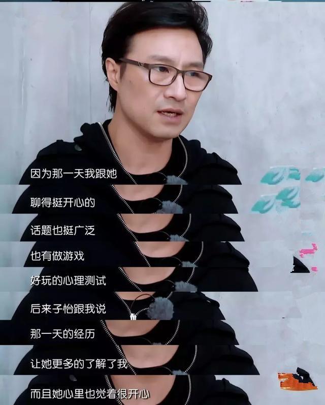 对于汪峰和章子怡的爱情,大家有什么看法呢?