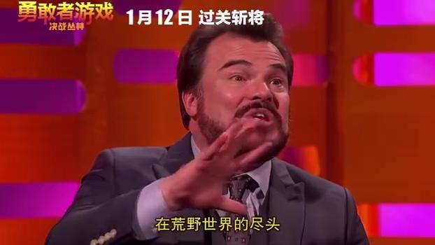 """《勇敢者游戏:决战丛林》""""熊猫阿宝""""献唱声乐版"""