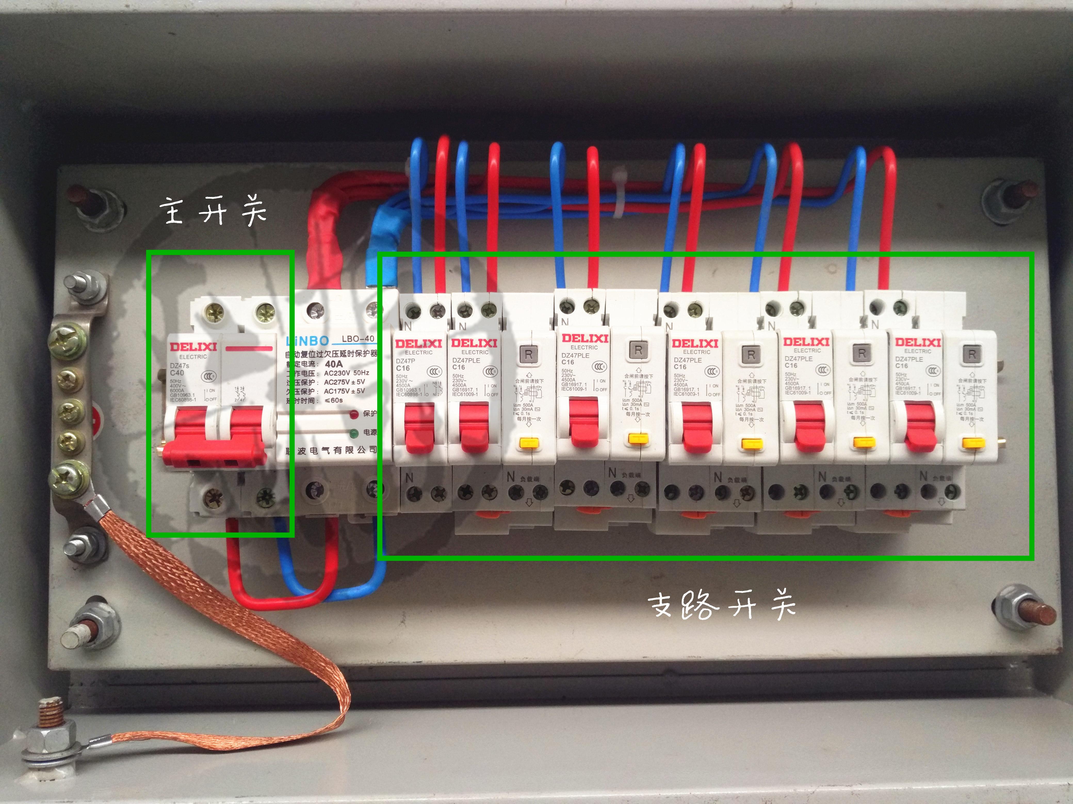 灯带三控开关接线图