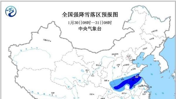 暴雪黄色预警:山东江苏安徽河南湖北等地有暴雪