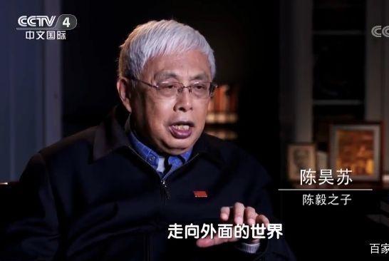 邓小平女儿、陈毅子女、周恩来侄女等红色后代出镜的纪录片