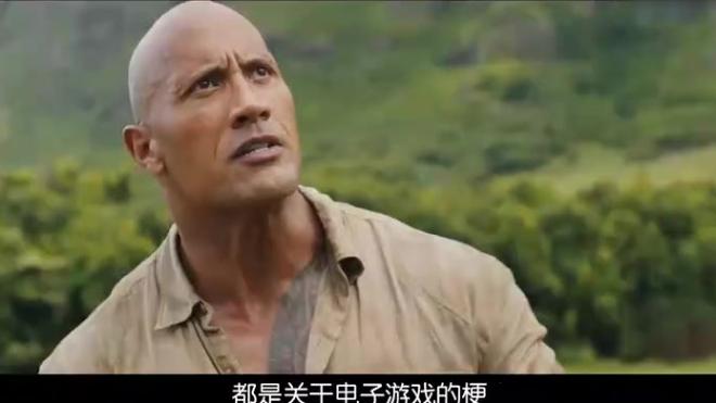 《勇敢者游戏:决战丛林》强森:一半是高中生宅男,一半是丛林冒险家