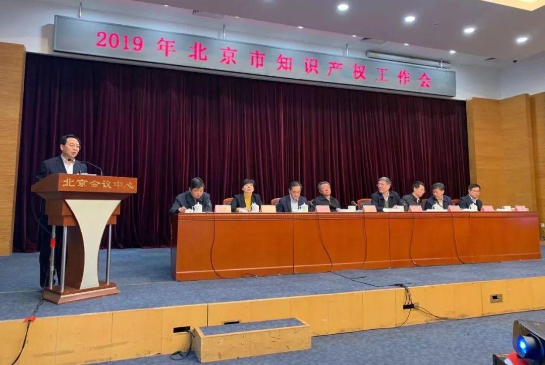 中国信科所属大唐电信集团获北京市发明专利特等奖