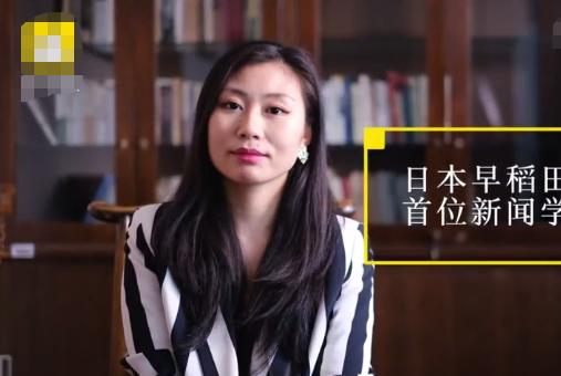 31岁女教授自述:希望别人关注的是研究成果,而不是个人私生活!