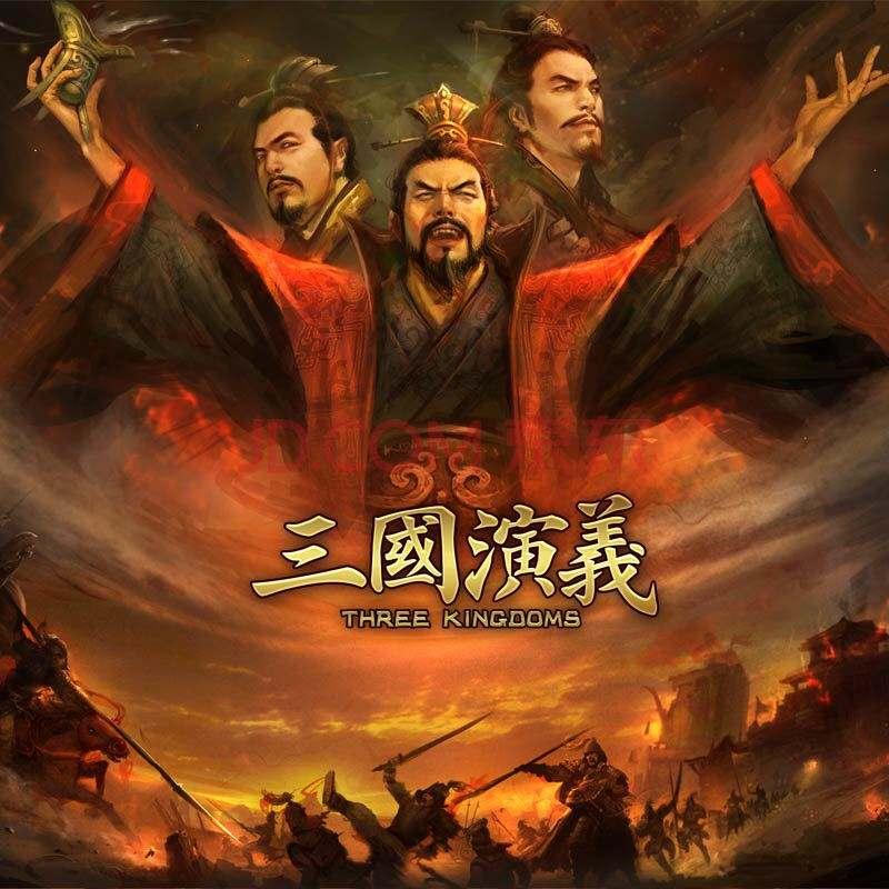 汉�z(�X[_所谓天下大势, 分久必合合久必分,自 汉高祖斩蛇而起义以来,汉室江山