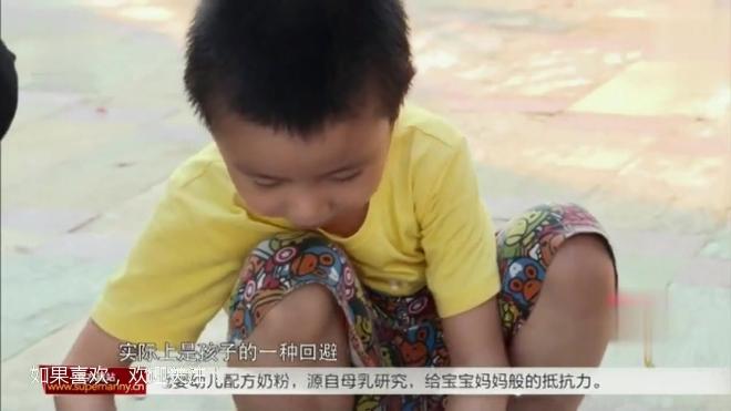 《超级育儿师》:父子俩共同做任务,打破沉默终和好!
