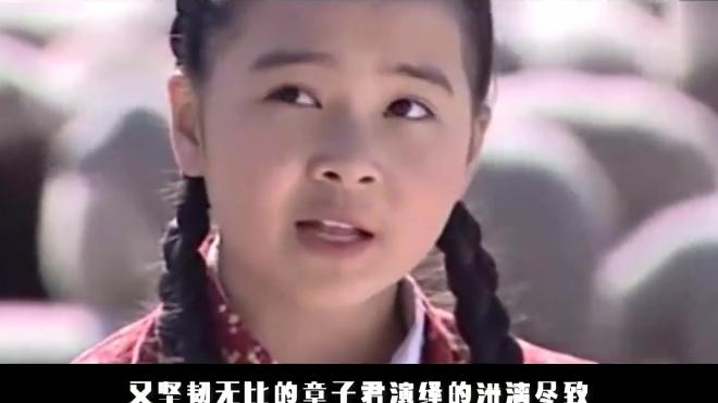 还记得她吗?如今比关晓彤还漂亮,可惜退出娱乐圈
