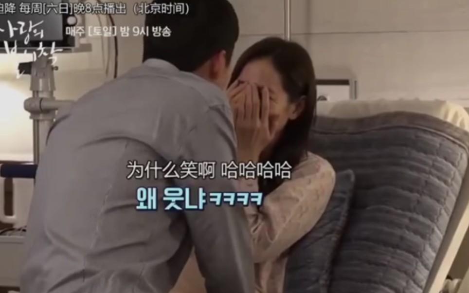 爱的迫降13,14集中字花絮 孙艺珍被玄彬吻到害羞~