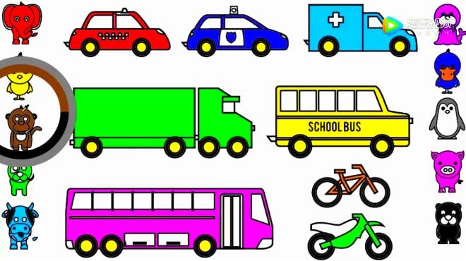 学习画画!画公共汽车大卡车校车警车摩托车自行车