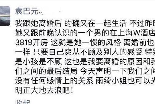 张雨绮曾经的三段情史,徐克对其评价:对于男人有手段
