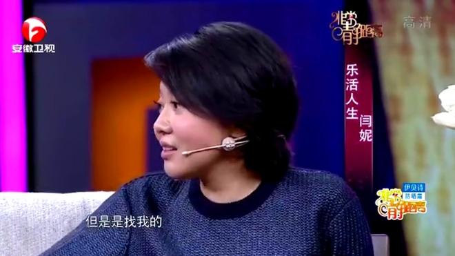 闫妮自爆竟然跟洪剑涛睡一起了!