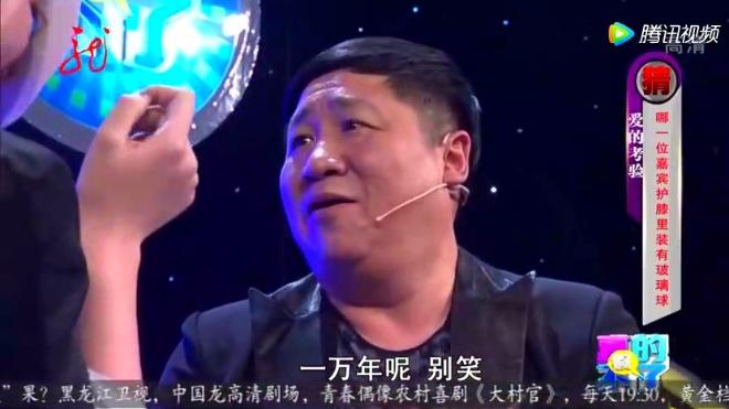 刘流这表白方式吓得对面的美女手一直在抖