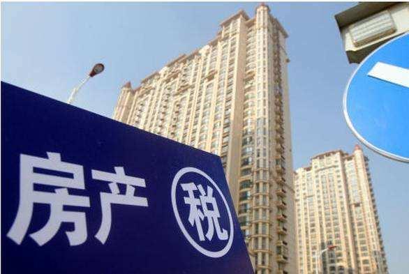 中国大量财富沉淀在房子,房产税让存量房流通起来,房价会下降吗