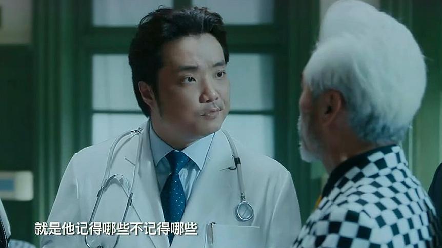 爱情公寓严丰客串医生,这么有趣的医生,已经成功的把我逗笑!