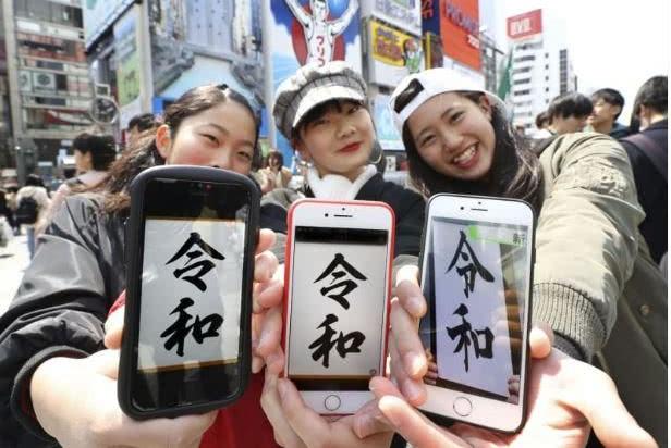 """日本新年号真的""""摆脱""""了中国吗?天皇名字为何一直是""""仁""""?"""
