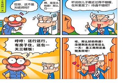 """搞笑漫画:呆头穿越""""食人族""""地带,只因身上几个字化险为夷?"""