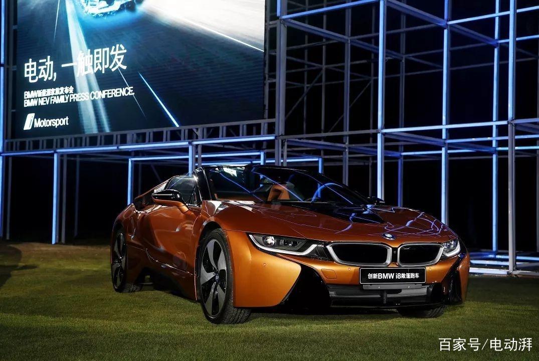 宝马新能源家族亮相,3款新车上市,售价33.98万元起!