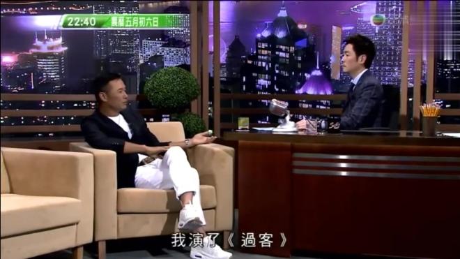 李思捷访问三哥苗侨伟分享35年演绎生涯和生意经!