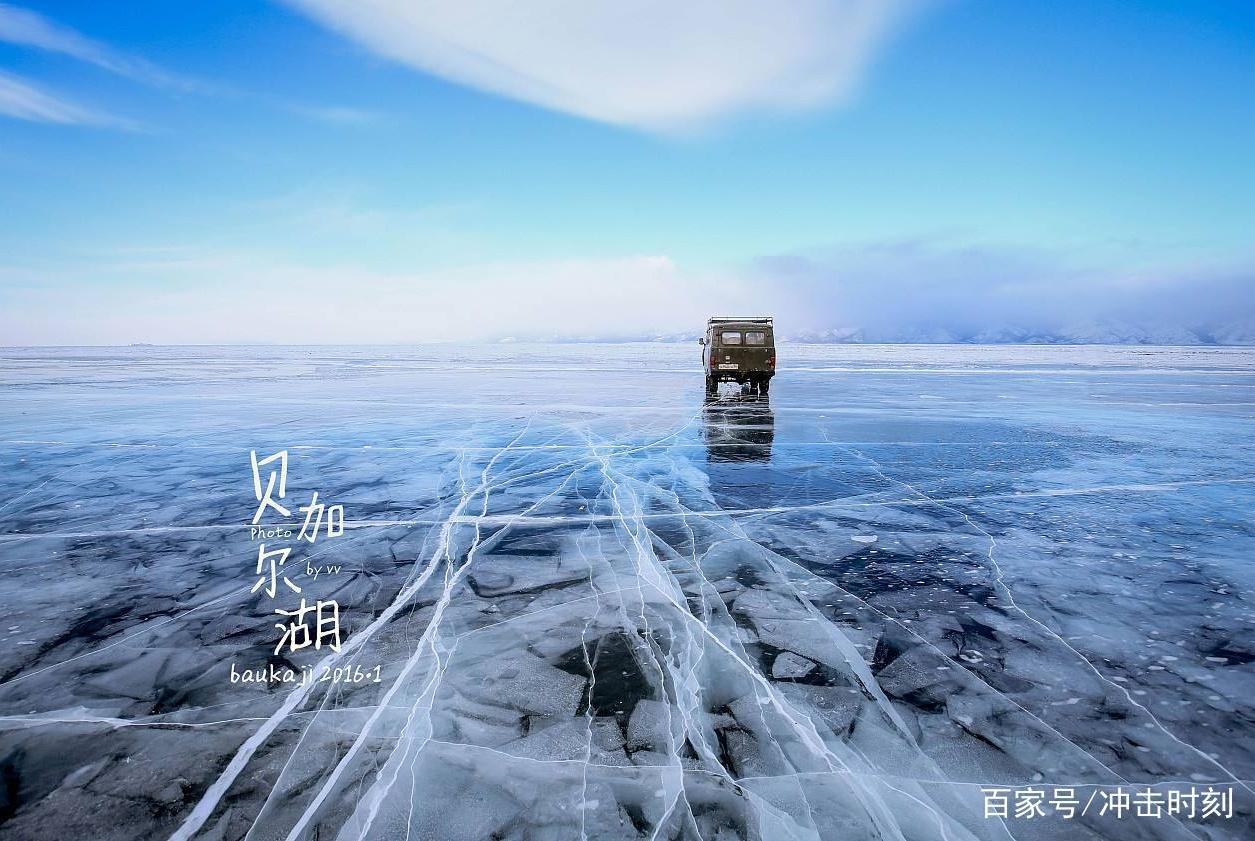 中资企业在贝加尔湖修个纯净水厂,为何会引发当地民众的不满?