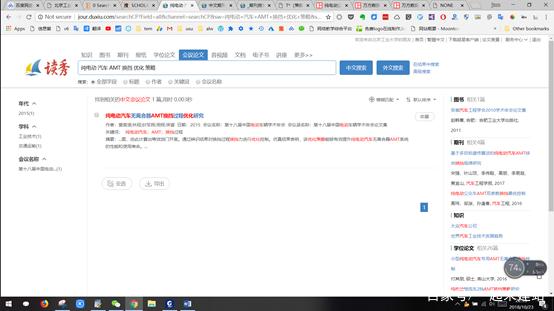文献检索难,一步一步教你,由小白到专家第7张-Myexplor