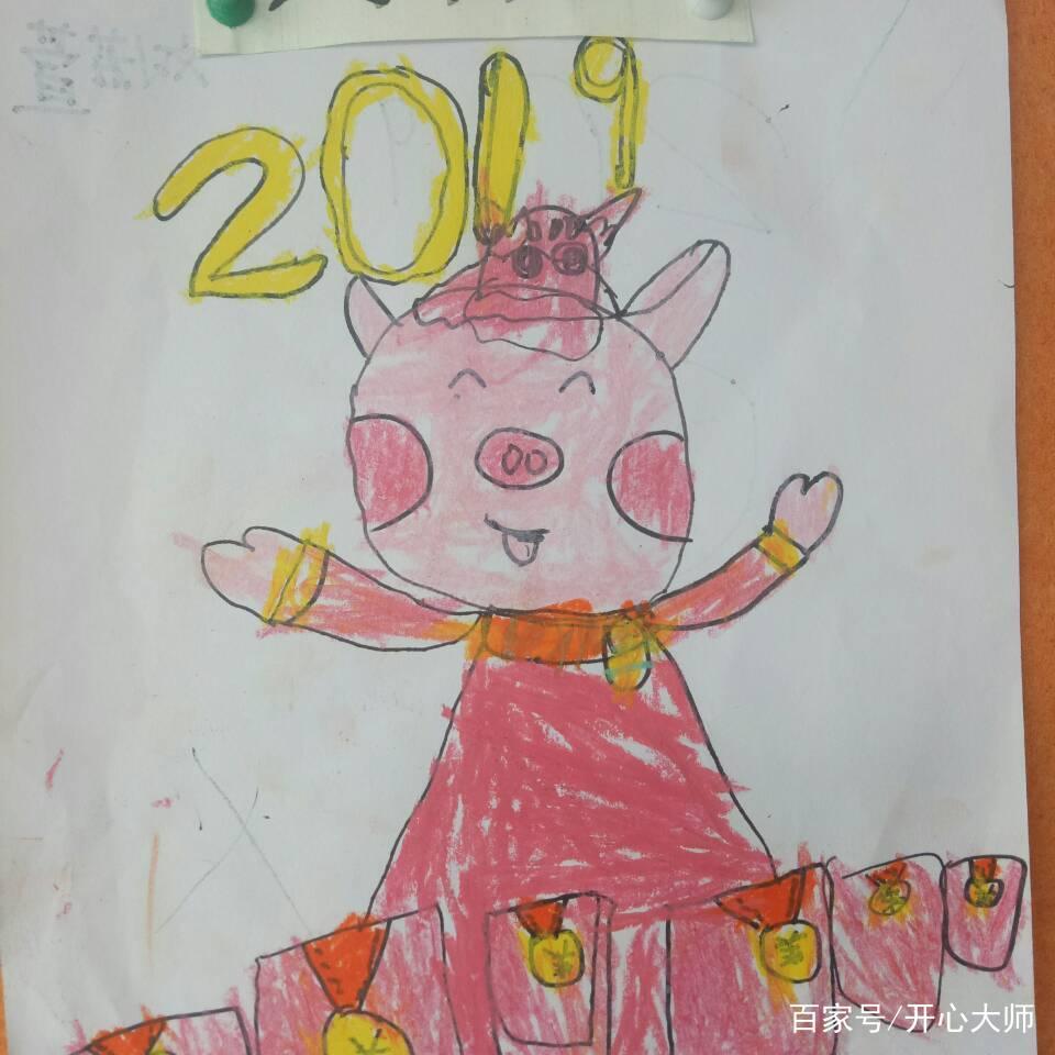 小朋友的新作:猪年猪运气,人人都有大红包!图片