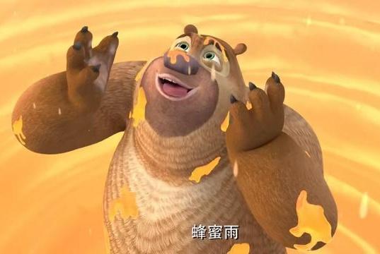 熊出没几位主角的愿望是什么?熊二想喝蜂蜜雨,熊大的最朴实