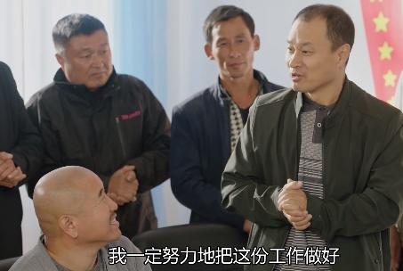 《乡村爱情11》王老七原来叫王忠诚,主演不知全名的只剩他们7个