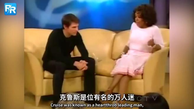"""这些令人咂舌的访谈 阿汤哥的""""沙发求爱""""值得拥有姓名"""