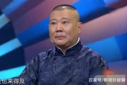 """""""公式相声""""李宏烨讽刺于谦电影《老师好》,称全场就他一个观众"""