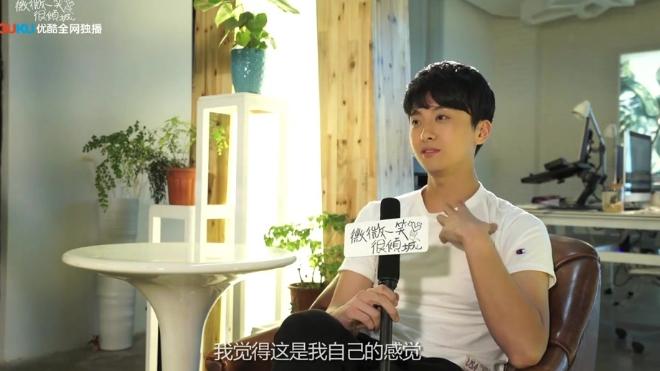 《微微一笑很倾城》独家采访 牛骏峰