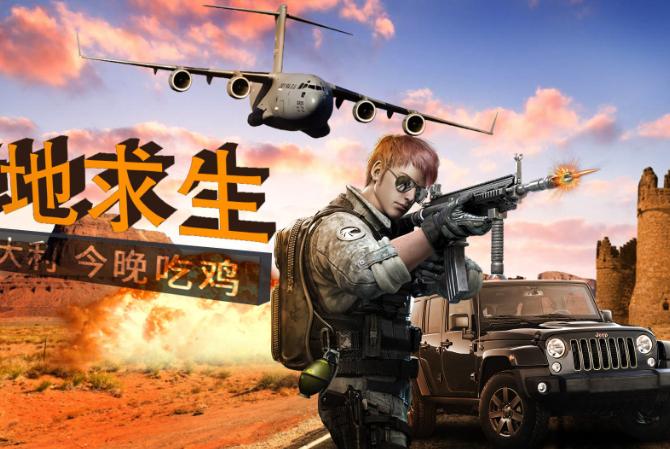 厉害了!中国玩家自制单机《绝地求生》,以一敌百引蓝洞官方注意