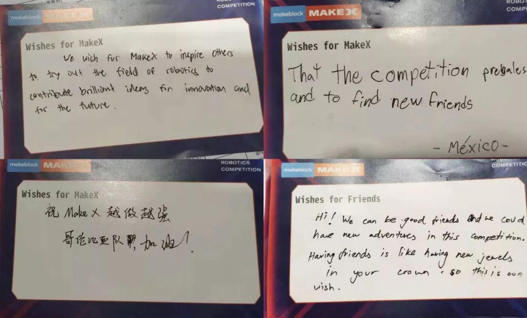 MakeX赛事现场互相留下祝愿卡片