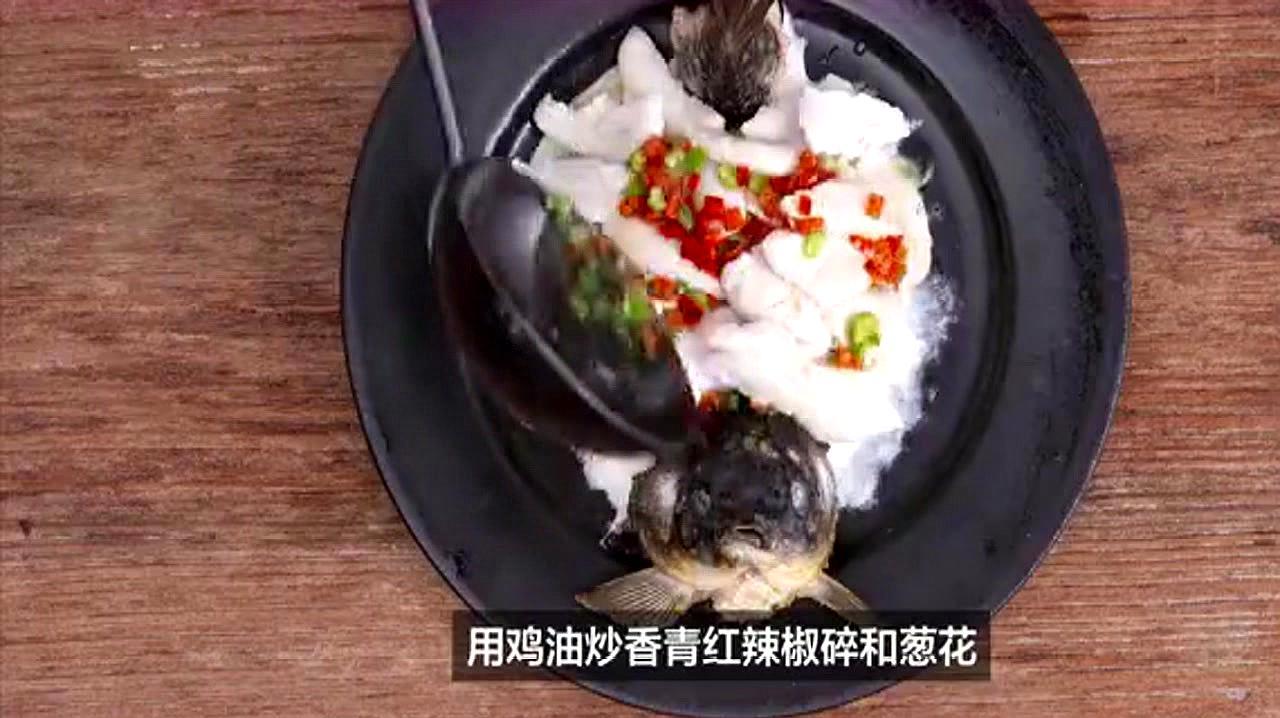 湖南人这样吃鲫鱼,美味又营养!