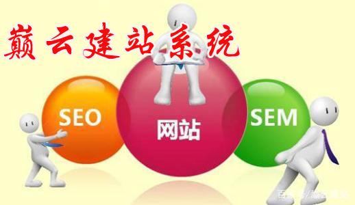 怎么做网站推广?SEO优化技术方法该怎么用才能有排名?