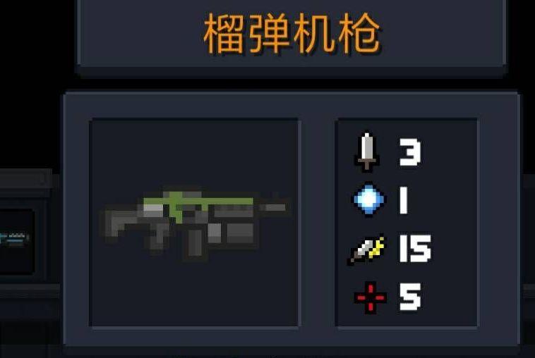 元气骑士:榴弹机枪搭配这个天赋,3发一个榴弹一人就是一支军队