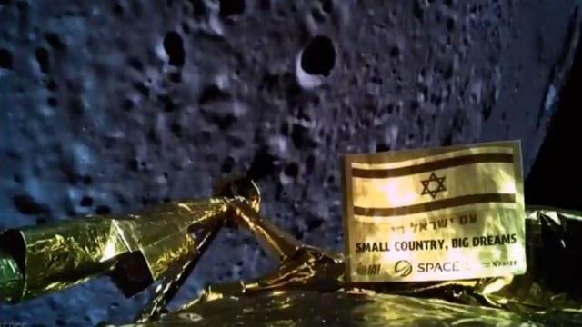 """着陆失败!以色列月球探测器""""创世纪""""号失去联系,坠入月球表面"""