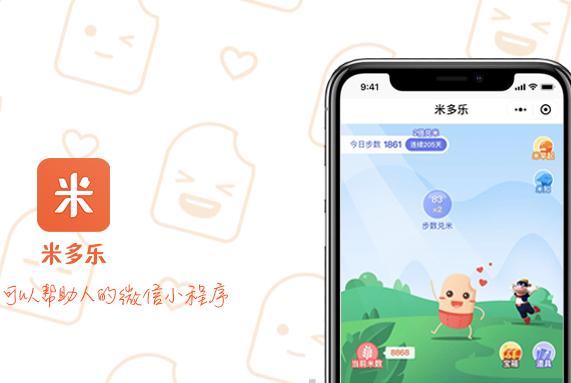 互联网公益平台米多乐完成近千万元天使轮融资,熊猫资本领投