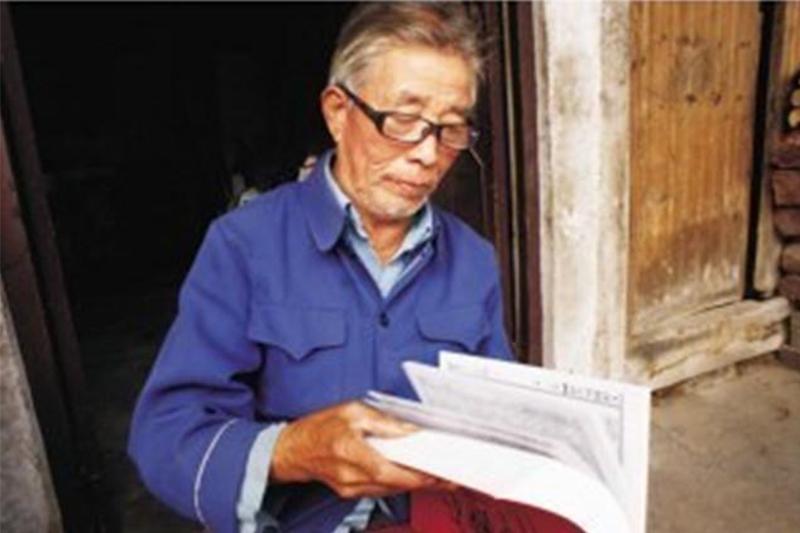 有村民自称关羽后人,还拿出一本珍贵的关氏族谱,专家说:交上来