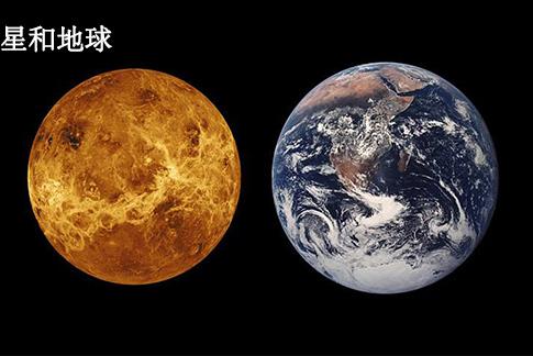 网友问:前苏联的探测器曾多次登陆金星,有发现生命存在吗?