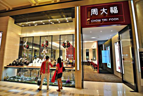 """为何中国珠宝品牌都""""姓周""""?网友锐评:能生存下来的都厉害!"""