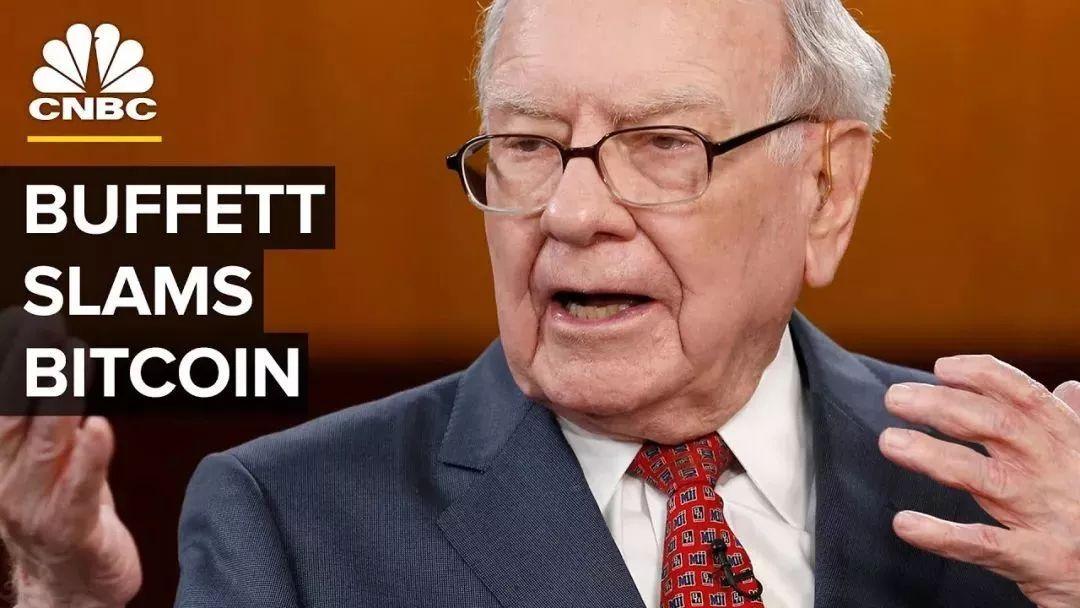 孙宇晨花3000万欲让巴菲特对区块链黑转粉?对行业贡献几何?