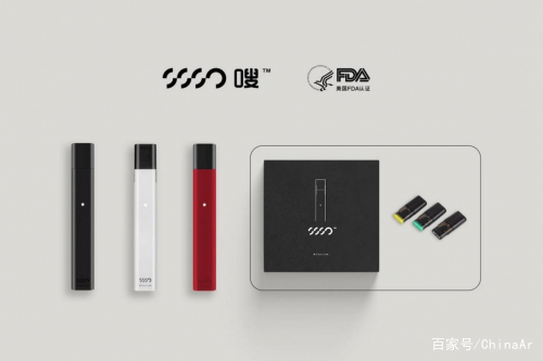 电子烟品牌SSSO嗖获得天使融资2500万美元
