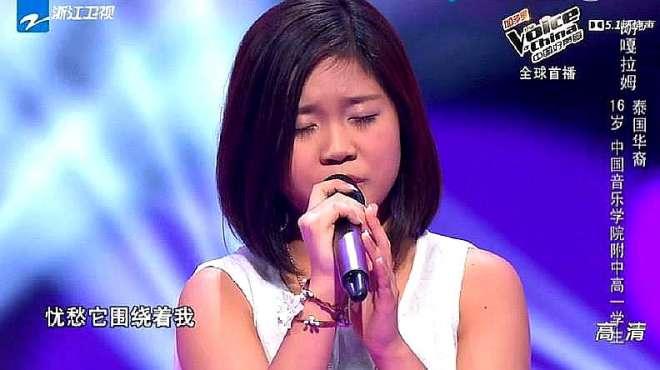 """中国好声音:16岁""""小邓丽君""""上台表演,一开口,震撼全场!"""