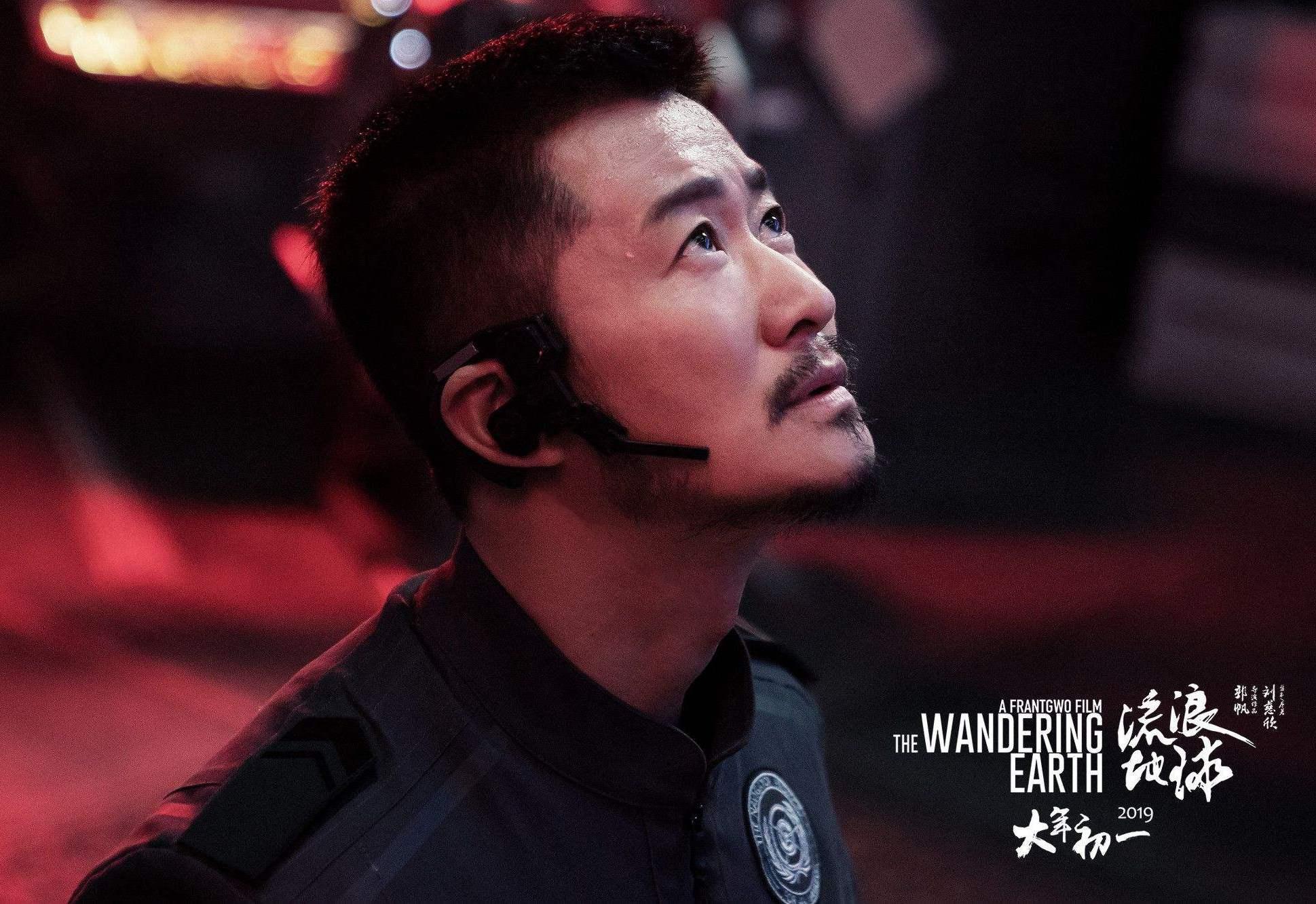 因为《流浪地球》让黄晓明无辜蒙冤,导演郭帆深夜替其发声